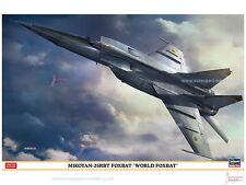 """1/48 Mikoyan-25RBT Foxbat """"World Foxbat"""" Limited Edition model kit by Hasegawa"""