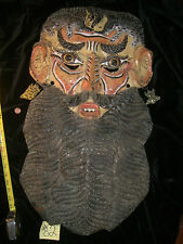 Folk Art  Mexico Tribal Mask Large  Metal  Guerrero Copper Face Vintage  0-2