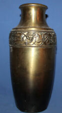 Vintage bronze plated floral vase