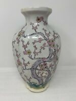 Vintage Chinese Porcelain Cherry Blossom Vase Qianlong Style