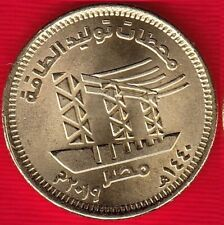 """Egypt 50 piastres 2019 (1440) """"Power Stations"""" UNC"""
