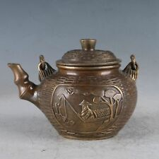 Chinese Brass Fisherman Teapot Made During The Da Ming Xuande