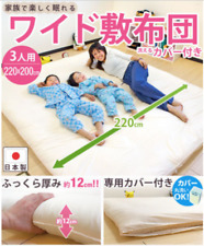 TEIJIN Futon Mattress Family Size Japanese Traditional Made In Japan F/S