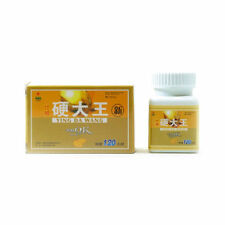 Ying Da Wang Sex Booster and Enhancement Supplement For Women and Men Box of 6