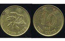 HONG KONG  10 ten cents 1995