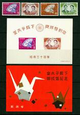 JAPAN 1959  WEDDING OF CROWN  PRINCE AKIHITO - MINT MNH  SET and BLOCK S/S