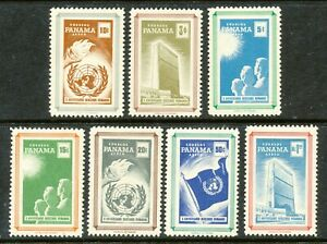 PANAMA-1959 SC # 423-24,C218-21,-MNH