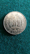 Moneta Vittorio Emanuele III, 2 lire 1940