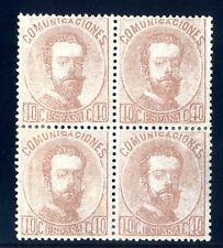 SELLOS DE ESPAÑA 1872 AMADEO I Nº 125 BLOQUE DE CUATRO NUEVO