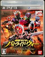 Kamen Rider: Battride War - PS3 Bandai Namco Hack and Slash Game from Japan F/S