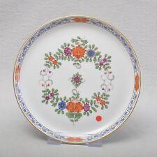 Meissen Indian flower painting Kakiemon wall plate / plate, 18 cm, 1st.choice