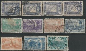 306) TURKEY - OTTOMAN EMPIRE 1918 / 1924  USED  SELECTION  PERFECT