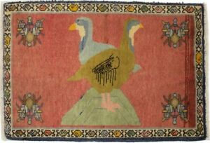 2X3 Pictorial Birds Design Vintage Classic Oriental Rug Handmade Carpet 1'9X2'7