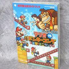 MARIO vs. DONKEY KONG Totsugeki Miniland Guide w/Sticker DS Book SG52