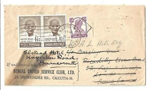 India 1948 mcommercial mail 2 x 1.5 annas Gandhi stamps to England