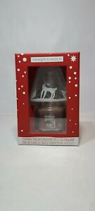 "Yankee Candle ""Holiday Glass Shade"" Small Jar New~ Balsam & Clove~D12"