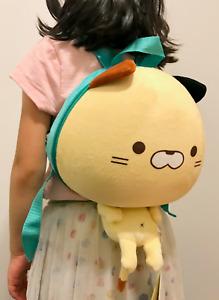 Mikemura-san - Plushy Backpack