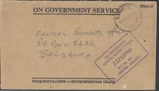 ZIMBABWE, 1981 COVER, GATOOMA TRAINING INSTITUTE, NOT SEEN BEFORE,MUST BE SCARCE