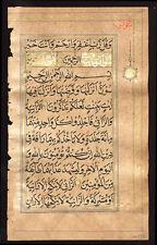 Antique Gold Illuminated Koran Manuscript Leaf  Lovely Sura & Border Medallion