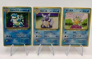 Pokemon Card - Blastoise set - Base set Japanese Very Good