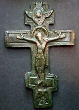 ANCIENT BRONZE CROSS RARE. RELIGIOUS ARTIFACT 17 - 18 CENTURY. 86 mm. (S.163)