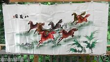 """Vtg Chinese Silk Hand Embroidery   """"Portrait of 8 breed"""" 八骏图"""