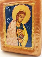 Saint Lazaros Lazarus The Bulgar Christianity Icon Religious Art