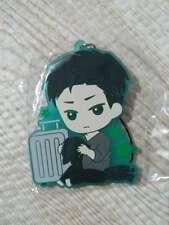 Japan Anime Yuri!!! on ICE Otabek ALTIN Keychain Rubber Strap Phone Charm Gift