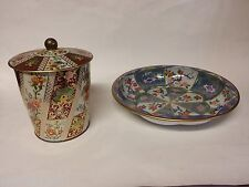 Vintage Daher Tin Bowl England Box Tea Coffee 1970s Container Canister