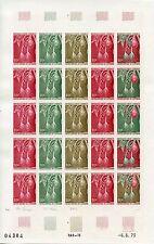 STAMP / TIMBRE CAMEROUN FEUILLE ESSAIS DE COULEURS N° 554 ** COIN DATE / FRUIT