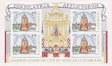 2016 Lussemburgo BF VERGINE MARIA CONSOLATRICE emissione congiunta con Vaticano