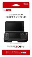 NINTENDO 3DS LL XL EXPANSION SLIDE PAD