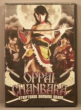 Oppai Chanbara Striptease Samurai Squad (DVD 2011) BRAND NEW SEALED Hard to Find