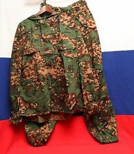 Partizan uniform camo suit 54/4 SPOSN SSO Russian military army special forces