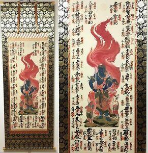 Japanese Japan,Buddhism hanging scroll Blue Fudo Myo-o Acala Sanzon Handwriting