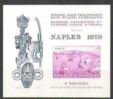 Rwanda 1970 Ships/Battle/Masks/Deer/Art impf m/s n22274