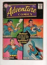 Adventure Comics #248 GREAT COVER! Superboy, Aquaman, Green Arrow! 1957 VG 4.0