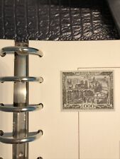 timbres france neufs poste aerienne