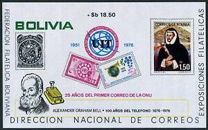 Bolivia 585d,MNH.Michel Bl.73,MNH. UPU-100,ITU-25,Telephone-100,A.G.Bell,1976
