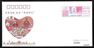 China 2020 Fight Against Epidemic Together Red Chop FDC T-11 眾志成城