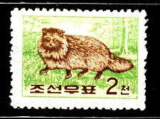KOREA 1962 mint(*) SC#382  2ch,   Animals - Racoon doog.