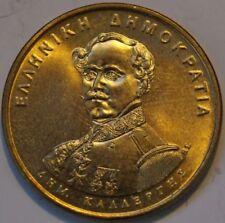 Greece. 50 drachmas 1994 UNC Coin BANK OF GREECE, Greek Parliament KALERGIS.