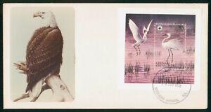 MayfairStamps WWF Cover Grenada Grenadines 1978 Souvenir Sheet Waterfowl wwp6964