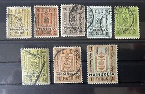 Mongolia 1926 (Soyombo) Used Stamps No Gum