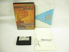 MSX DAISENRYAKU MSX2 Import Japan Video Game 2088 msx