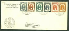 ICELAND 1944, Sigurdsson set (240-5) Complete on FDC