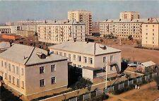 BR12707 Orenburg  russia