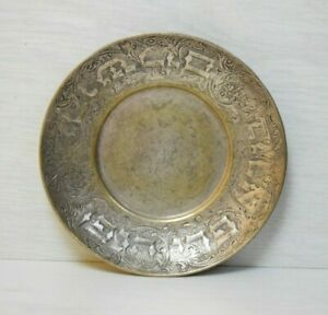 Vintage Decorative Collectible Brass Silver Plated Jewish Bowl Plate Dish 20s
