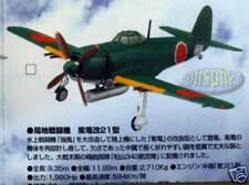 WWII Wing Club L Kawanishi N1K1-Ja Shiden Type 21