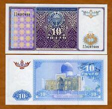 Uzbekistan, 10 Sum 1994, P-76, UNC > Scarce Replacement